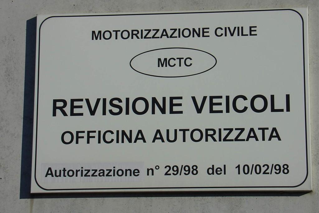 Targa Motorizzazione civile Ferriera di Buttigliera Alta